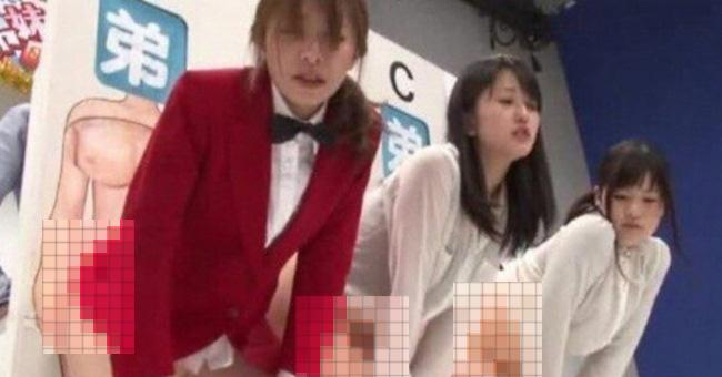 Programa japon conoce a tu mujer [PUNIQRANDLINE-(au-dating-names.txt) 52